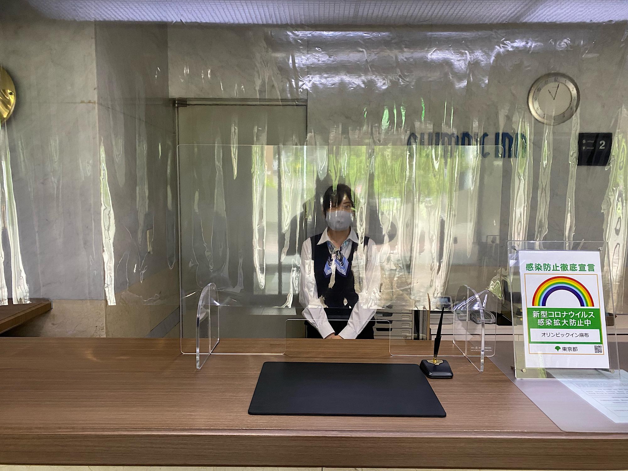 フロント飛沫感染防止シールド